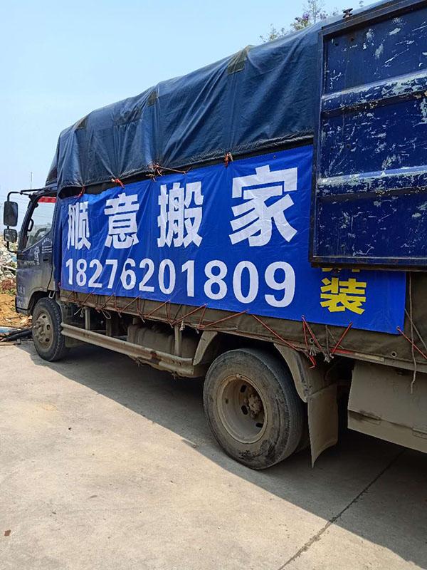 柳州柳江区正规搬家公司讲讲我们的搬家搬迁服务标准