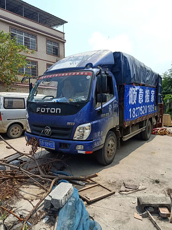 柳州搬家服务热线:搬家过程中空调拆装要注意的事项