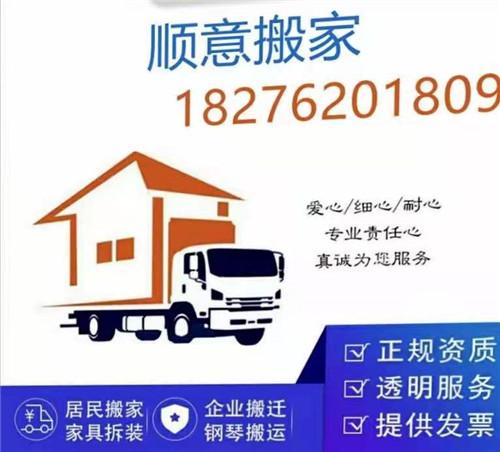 柳州柳北区居民搬家电话:常见家电搬运方法