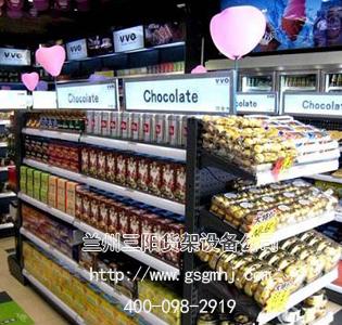 超市便利店货架