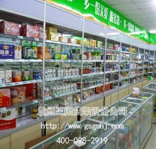 药品超市钢木展柜