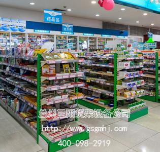 药品超市展柜
