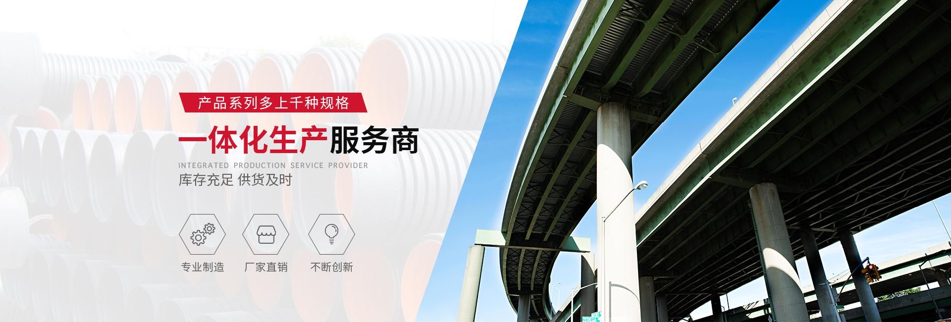 重庆波纹管