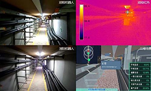 综合管廊设备监控