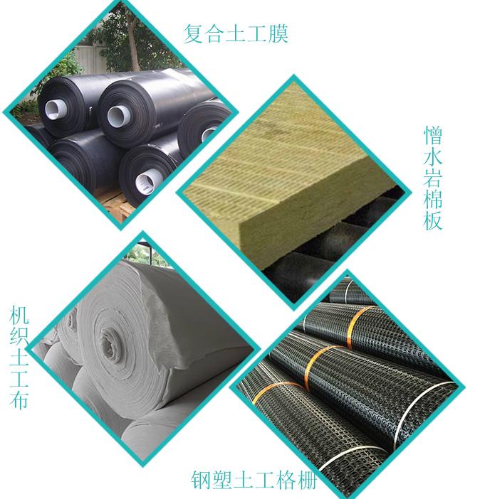 复合土工膜,机织土工布,钢塑土工格栅