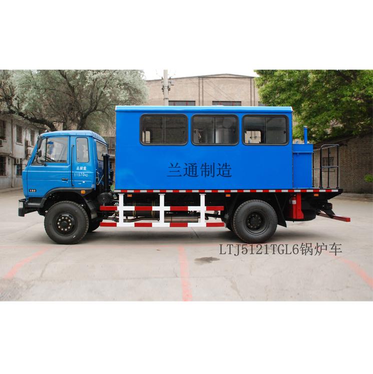 LTJ5121TGL6锅炉车
