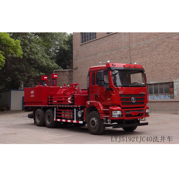 LTJ5192TJC40洗井车