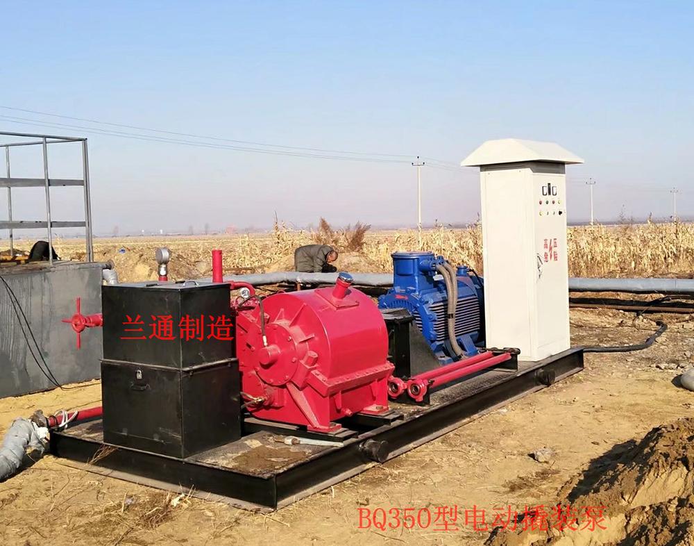 BQ350電動撬裝泵沈陽采油廠
