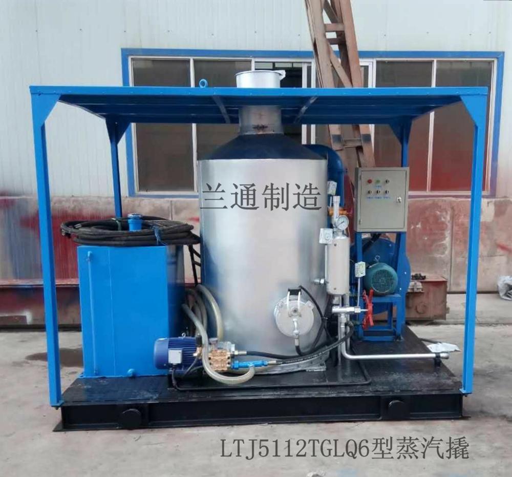 LTJ5112TGLQ6型蒸汽撬