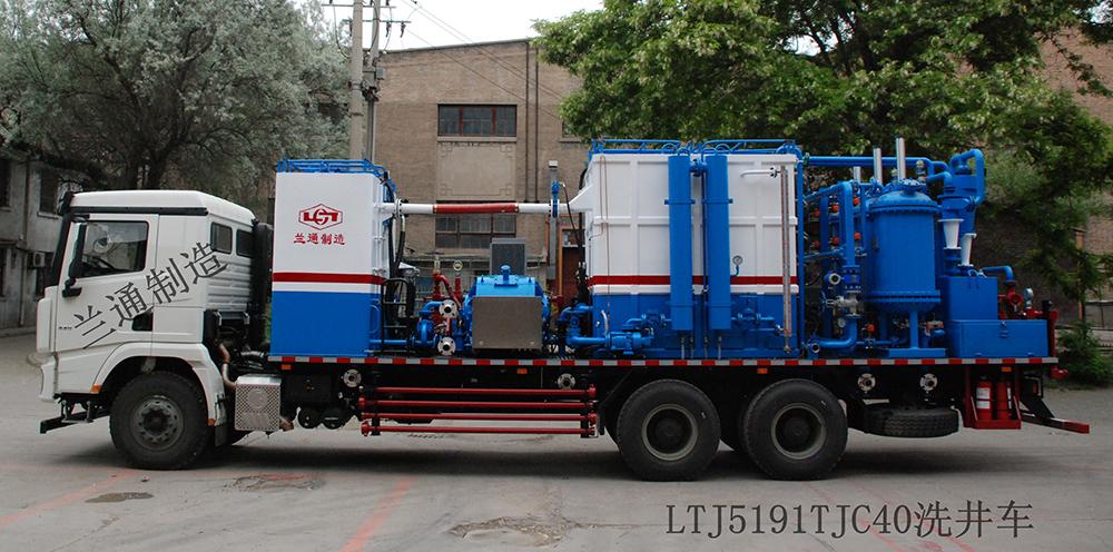 LT5191TJC40洗井车技术规范