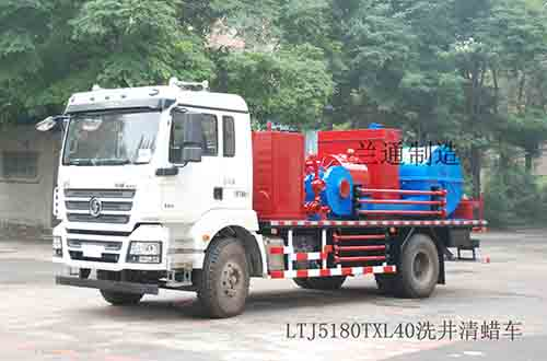 领先装载 中国重汽45吨油田修井洗井车