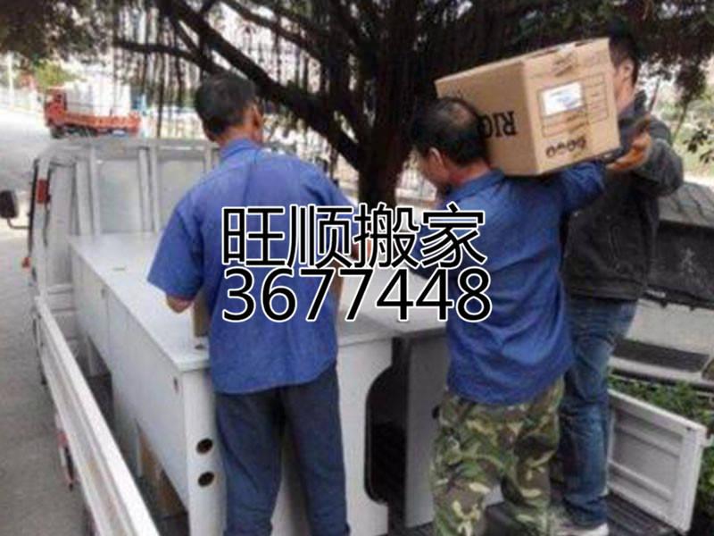 柳州居民搬家