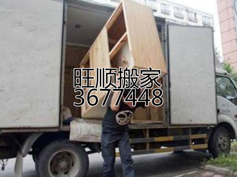 柳州居民搬家2