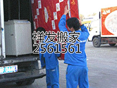柳州搬家公司风水