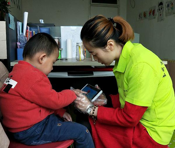 兰州特殊儿童语言康复训练中心