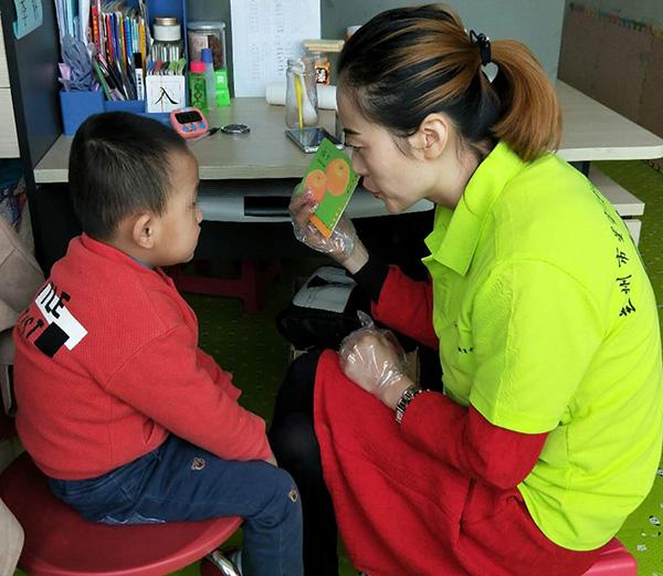 兰州特殊儿童言语训练中心