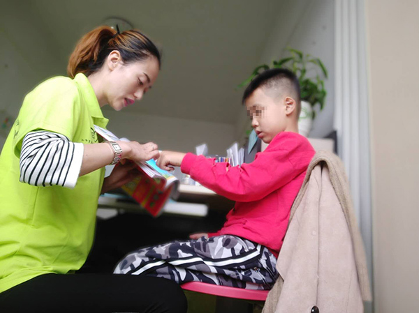兰州儿童语言障碍治疗中心