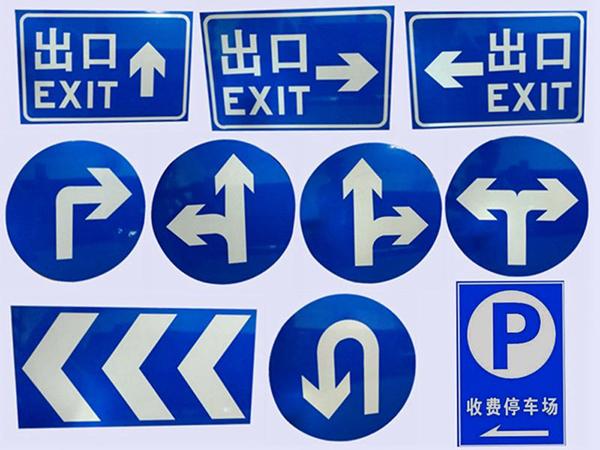 为您分享关于道路交通标志牌和标示牌有什么差别?