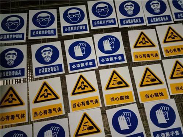 交通标志牌是用哪些材料制作的?