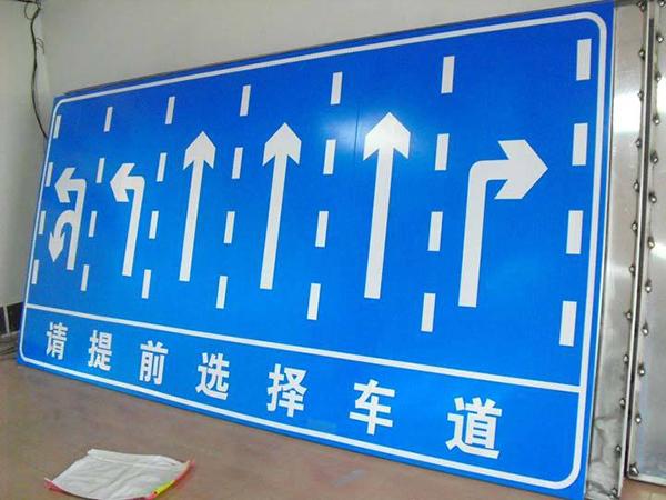 交通标志牌对于夜间驾驶车辆的帮助您知道吗?