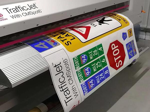 标志牌生产设备