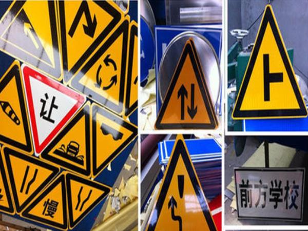 交通标志牌有哪些?其运用在哪里?