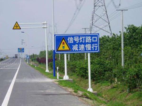 兰州道路标线厂家分享道路标线涂改办法