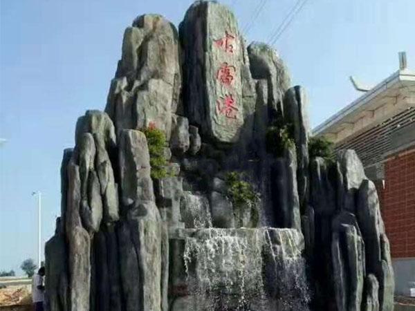 青海仿真假山厂家讲述假山的四种制作方法
