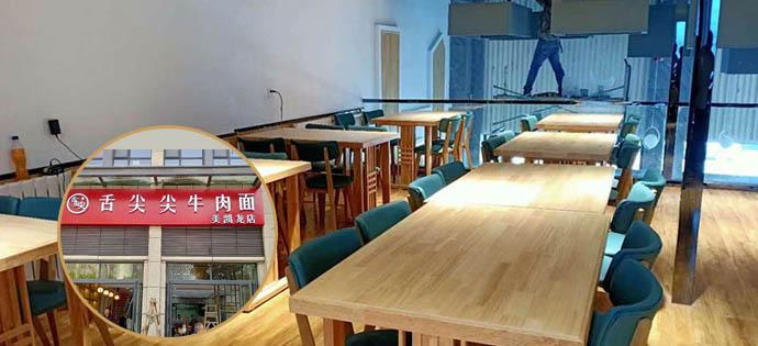 舌尖尖牛肉面餐饮桌椅