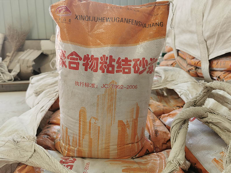 聚合物修复砂浆