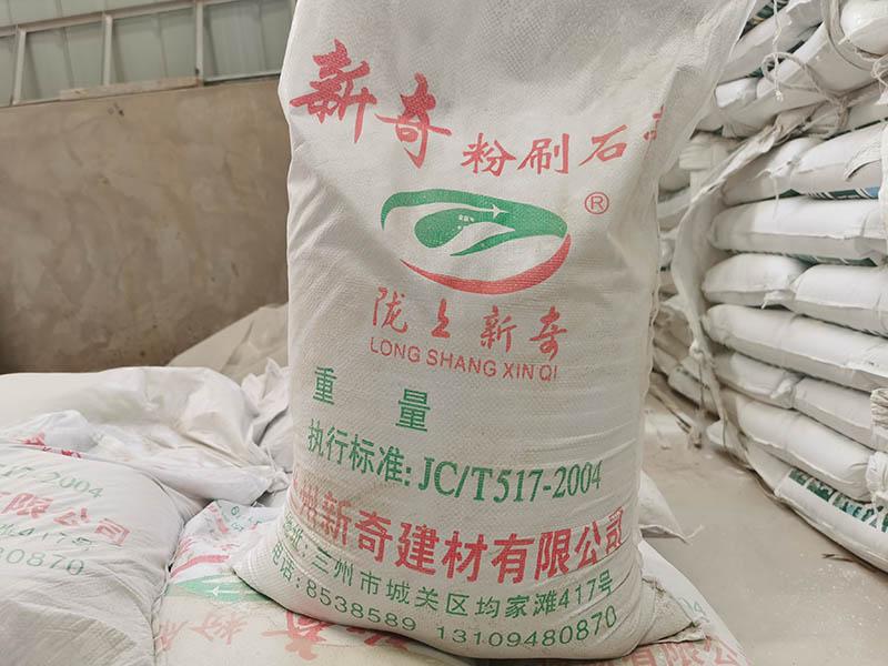 武威石膏粉供應
