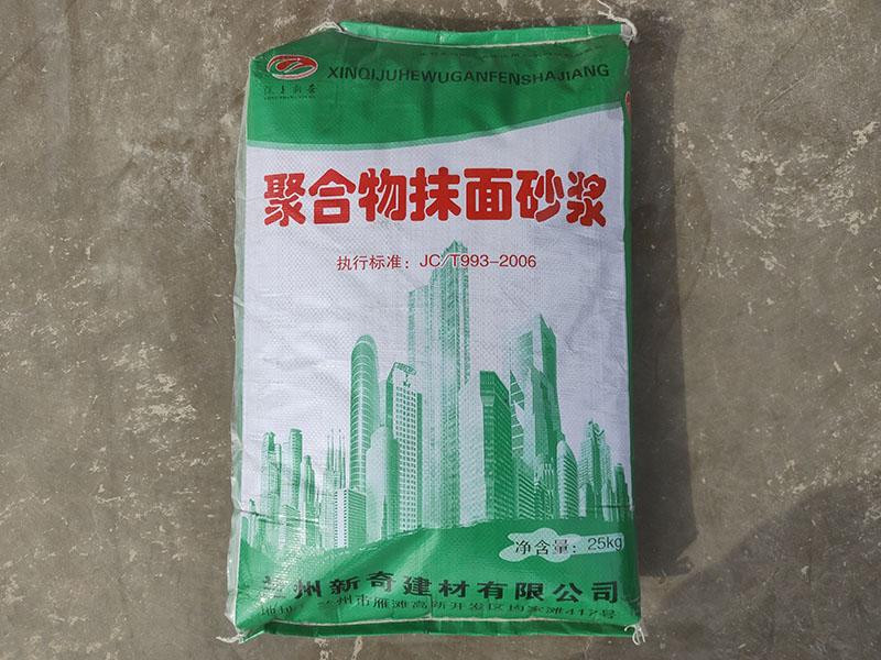 蘭州砂漿廠告知大家為何抹了石灰砂漿后就不能抹水泥砂漿