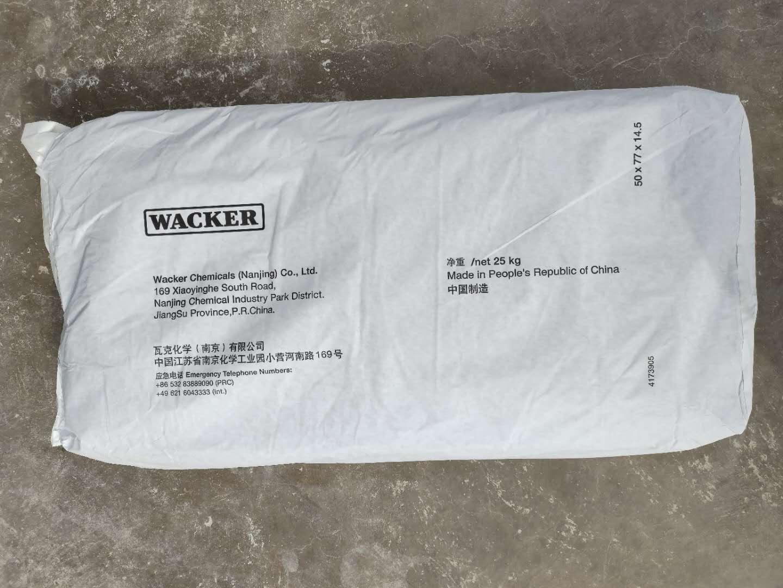 蘭州瓦克膠粉供應