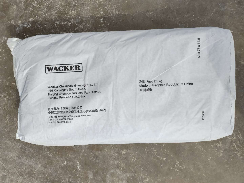 蘭州瓦克膠粉供應電話