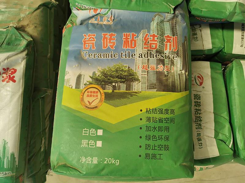 甘肃瓷砖粘接剂厂家告知大家瓷砖胶怎么用?