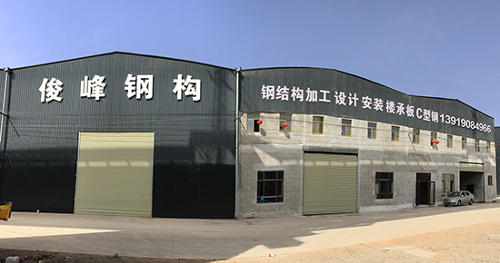 兰州祥威彩钢钢结构工程公司