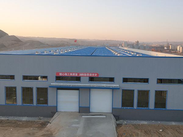 皋兰县物流中心钢结构厂房