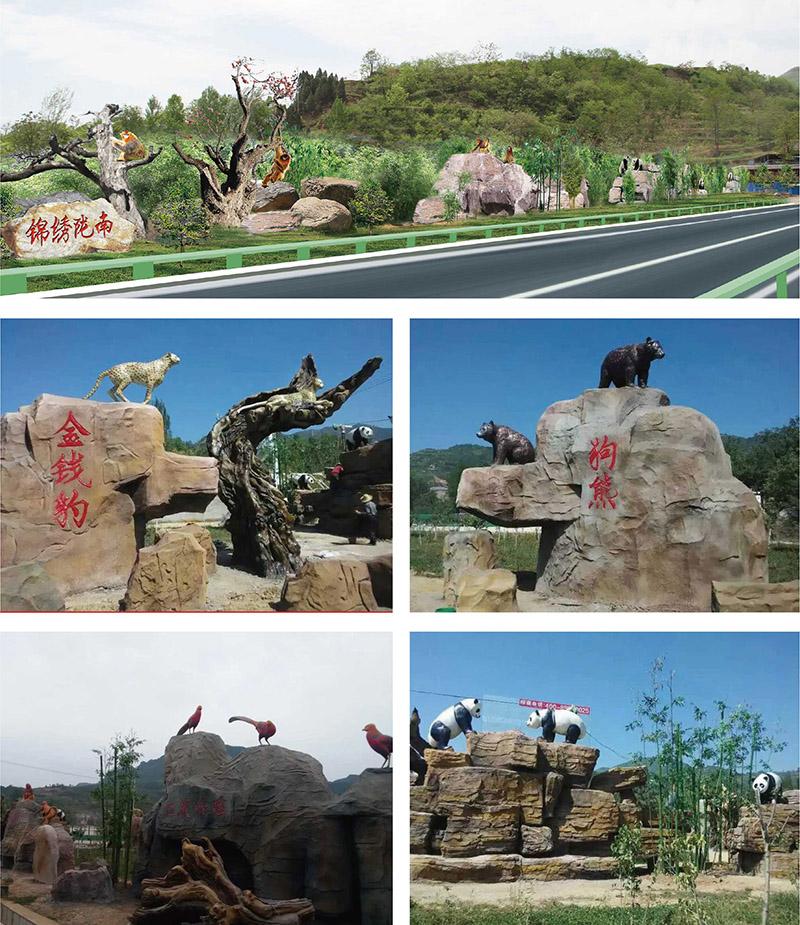 甘肃高速主题景观德赢vwinac米兰创意设计