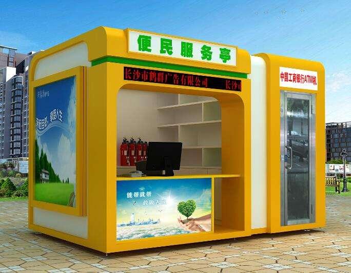 售货亭的材质有哪些?应该如何选择呢?