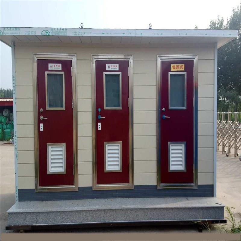 甘肃移动厕所设计