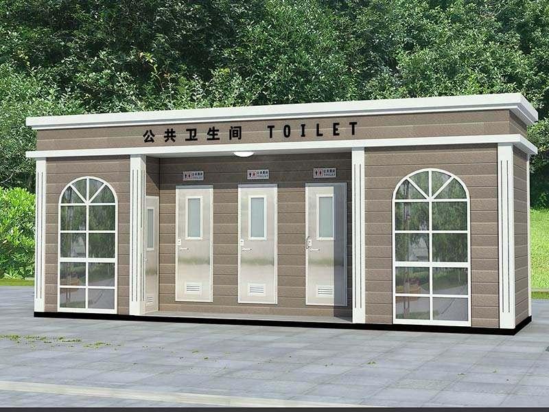 生态环保移动厕所