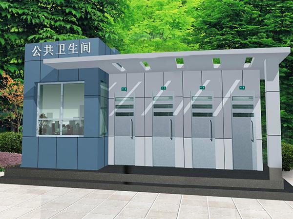生物环保厕所