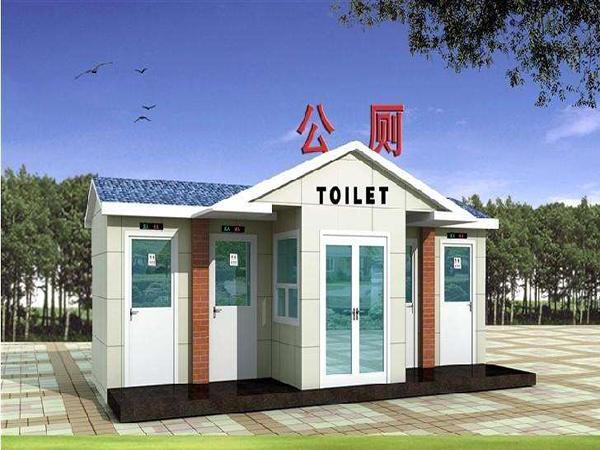 旅游景区厕所