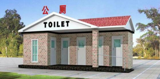 甘肃兰州移动环保厕所公共卫生间进行强化改革,深得民心