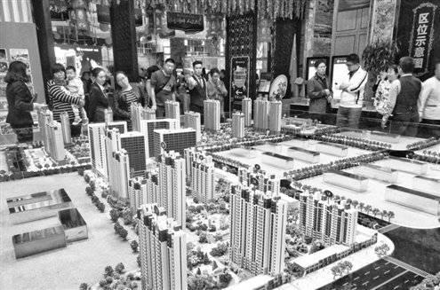 甘肃跃创移动厕所厂家分享70城最新房价出炉:8月北京二手房环比下降0.4%