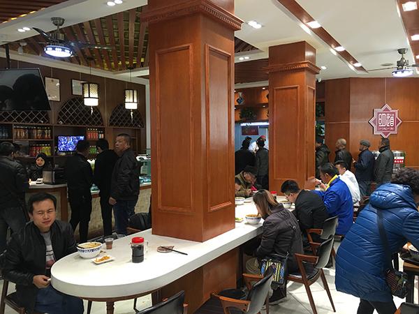 中国兰州牛肉面加盟店