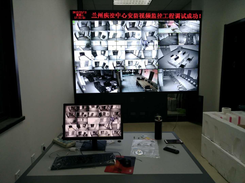 蘭州軍區疾病預防控制中心安防監控系統安裝