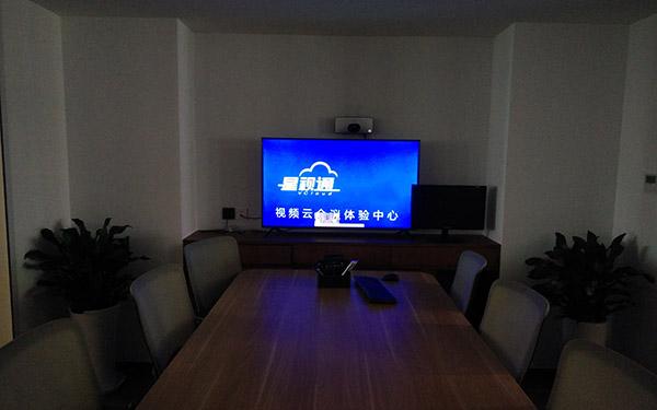 視頻會議系統中的平板會議終端的基本功能有哪些?