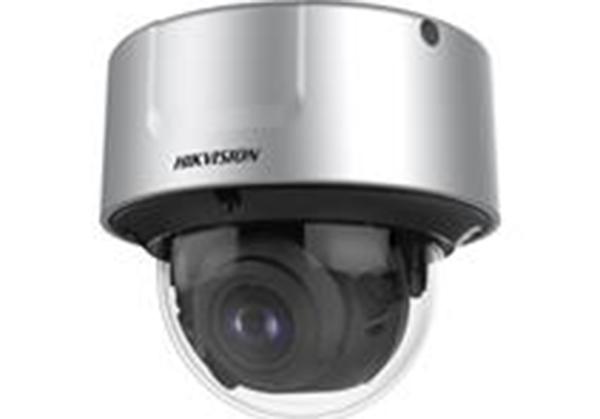 企業視頻監控系統