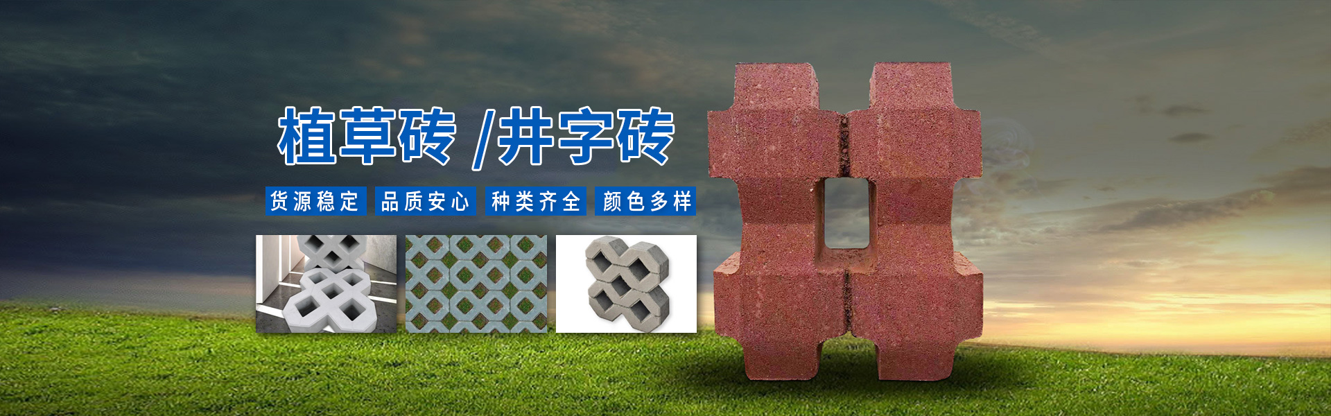 裕强水泥专业生产水泥管